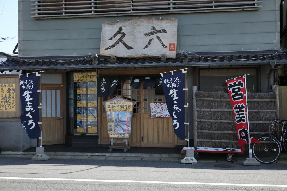 f:id:yapuu-rider:20190710212018j:plain