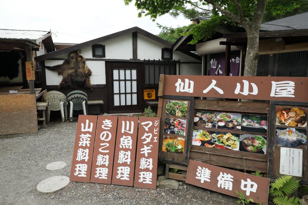 f:id:yapuu-rider:20190721190100j:plain