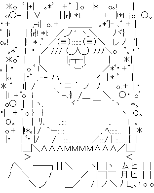 f:id:yapuu-rider:20190721215916p:plain