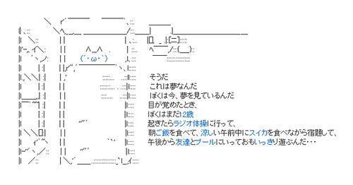 f:id:yapuu-rider:20190728210516j:plain