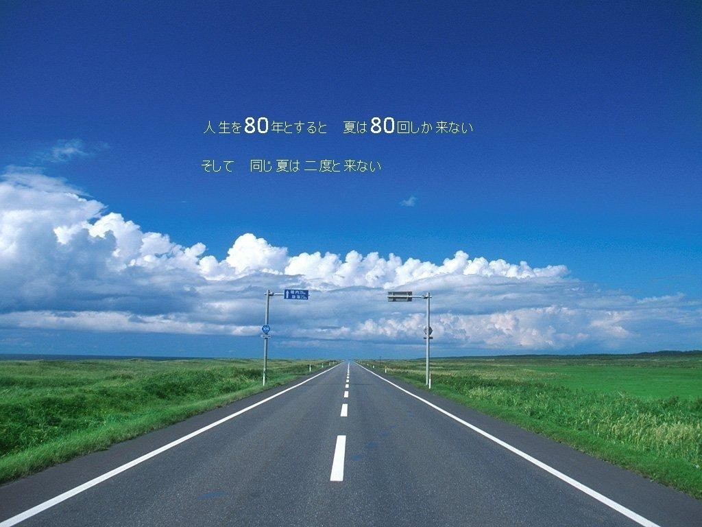 f:id:yapuu-rider:20190728213344j:plain