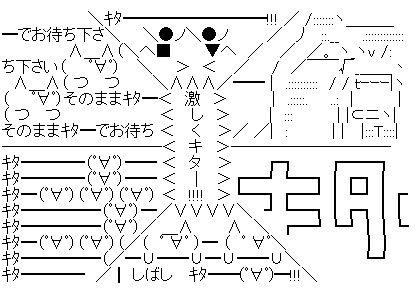 f:id:yapuu-rider:20190728214109j:plain