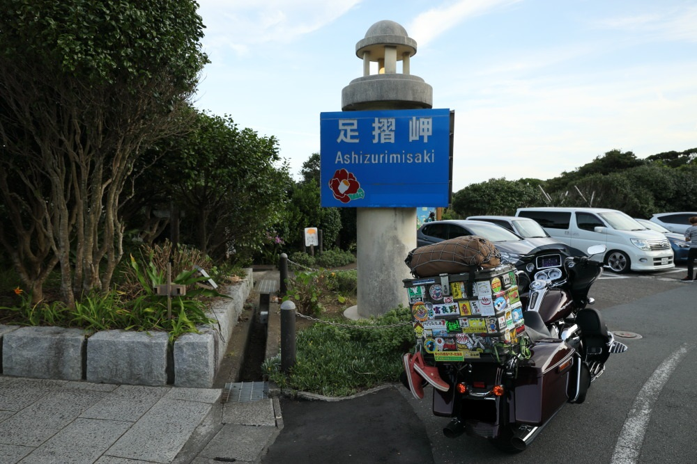 f:id:yapuu-rider:20190814135236j:plain