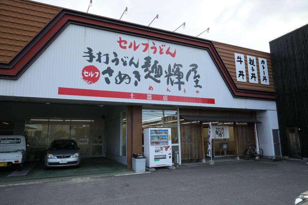 f:id:yapuu-rider:20190815213722j:plain
