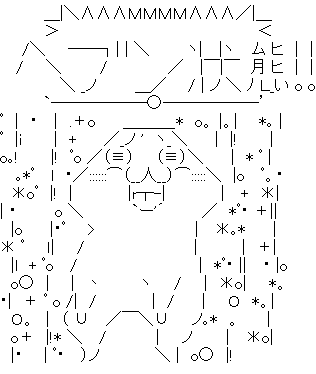 f:id:yapuu-rider:20190816195755p:plain