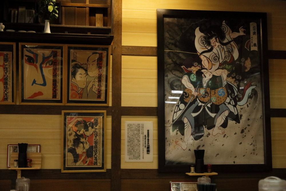 f:id:yapuu-rider:20190816223821j:plain