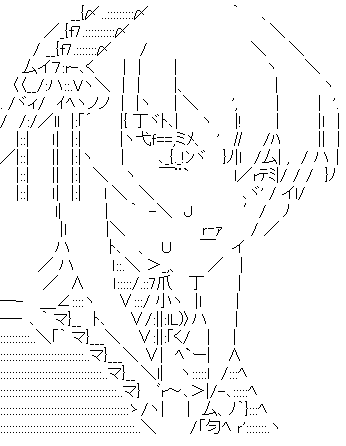 f:id:yapuu-rider:20190816231807p:plain