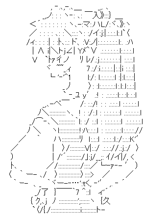 f:id:yapuu-rider:20190821223648p:plain
