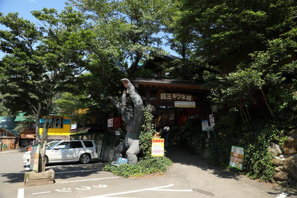 f:id:yapuu-rider:20190908141517j:plain