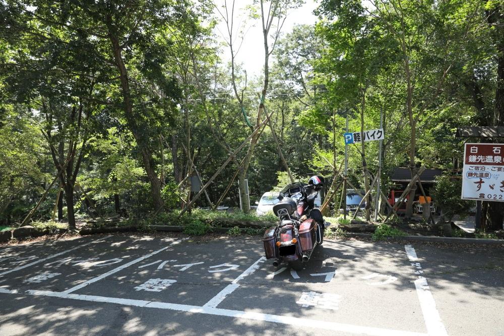 f:id:yapuu-rider:20190908141945j:plain
