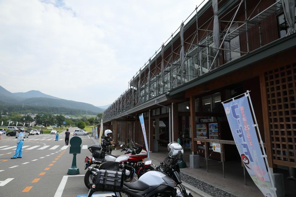 f:id:yapuu-rider:20190916195454j:plain
