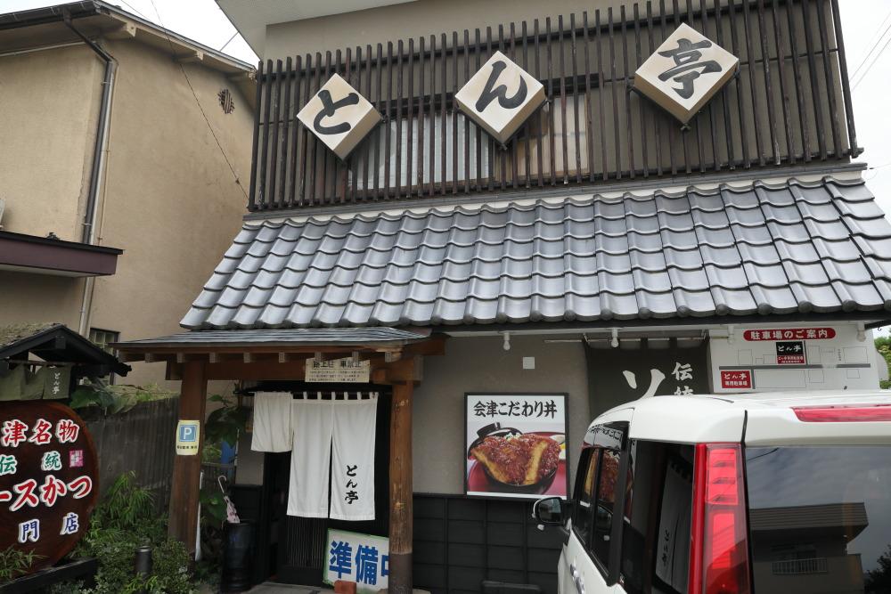 f:id:yapuu-rider:20190916195508j:plain