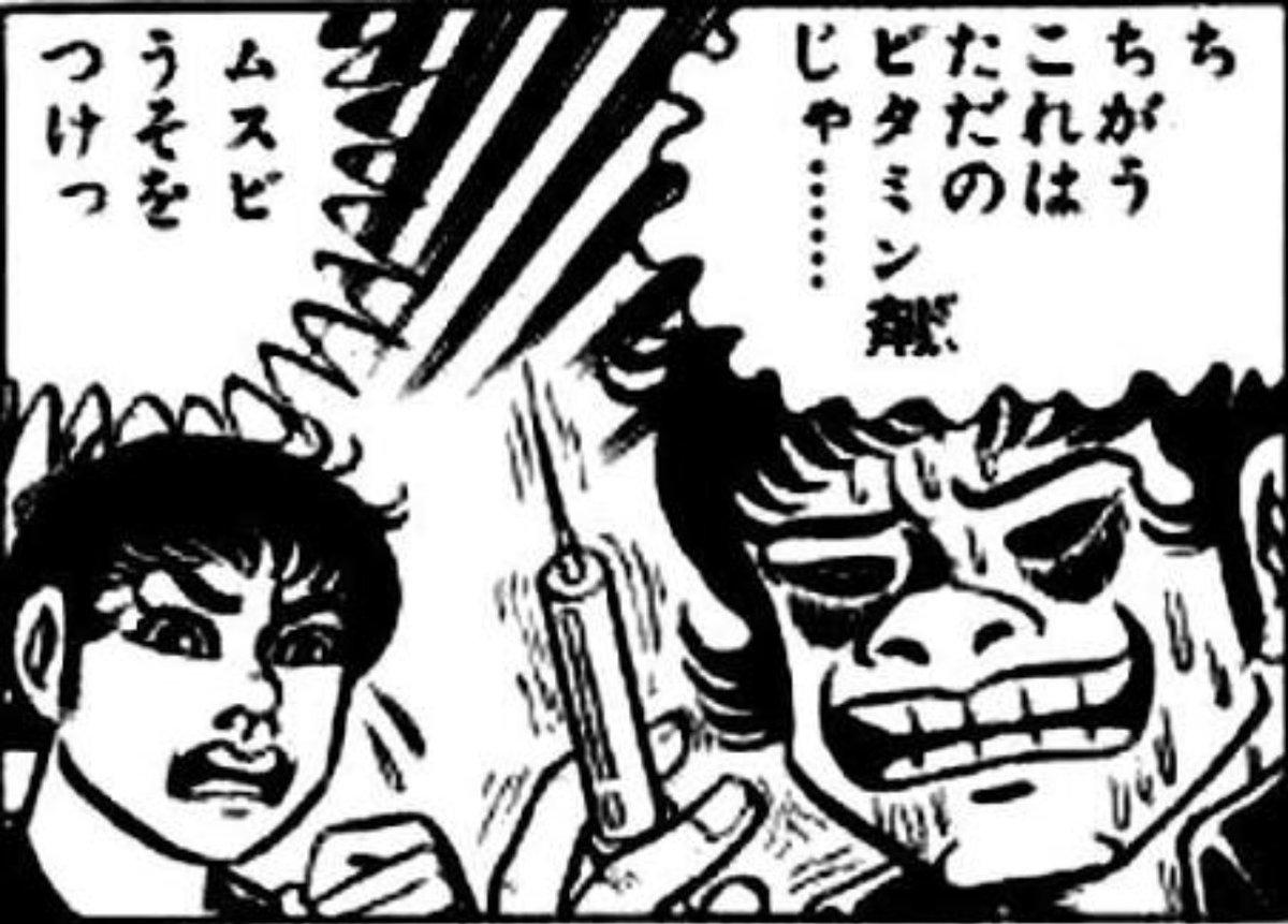 f:id:yapuu-rider:20191205214236j:plain