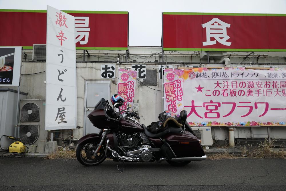 f:id:yapuu-rider:20191211204425j:plain