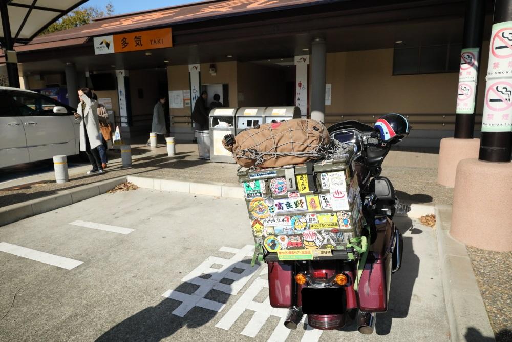 f:id:yapuu-rider:20200104215933j:plain