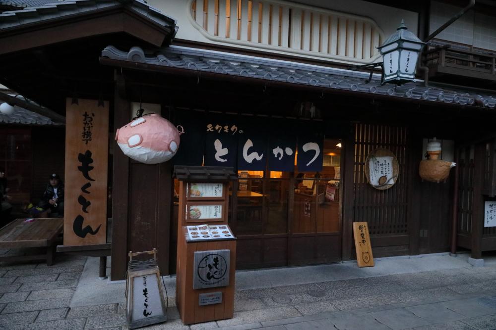 f:id:yapuu-rider:20200104220530j:plain