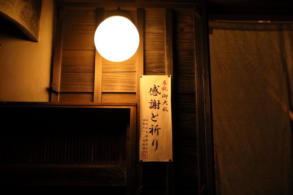 f:id:yapuu-rider:20200104220540j:plain