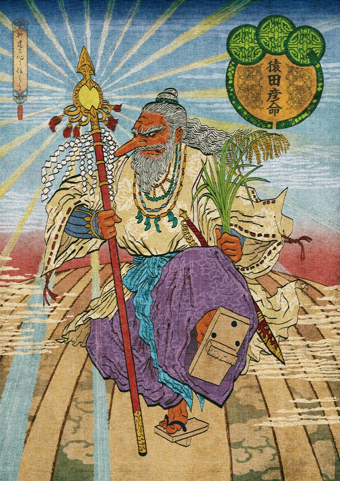 f:id:yapuu-rider:20200106153824p:plain