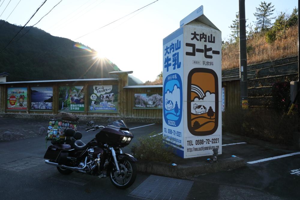 f:id:yapuu-rider:20200106210446j:plain