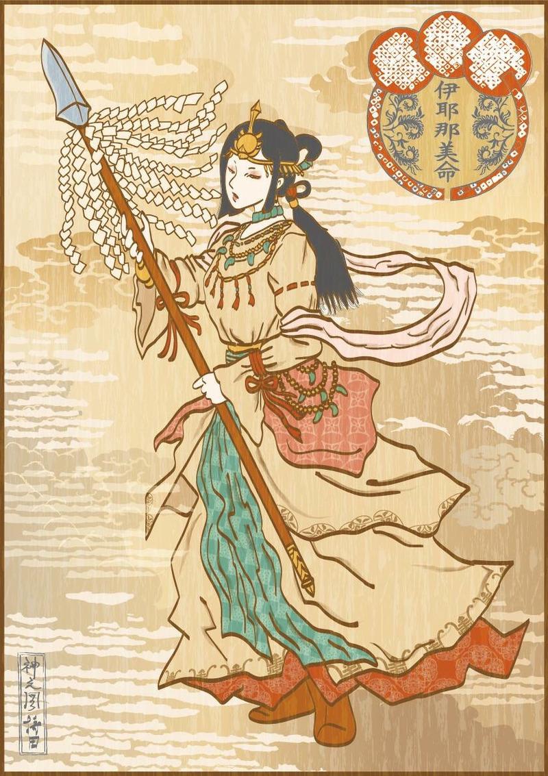 f:id:yapuu-rider:20200107192157j:plain