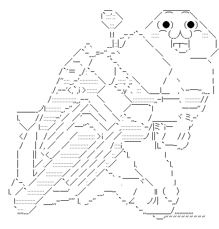 f:id:yapuu-rider:20200107211754p:plain