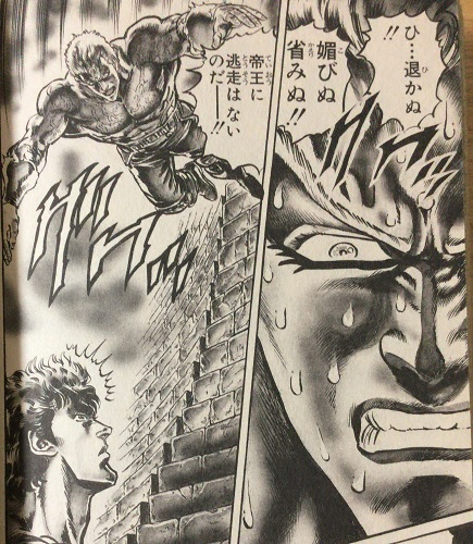 f:id:yapuu-rider:20200108224714j:plain