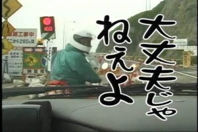 f:id:yapuu-rider:20200109211412j:plain