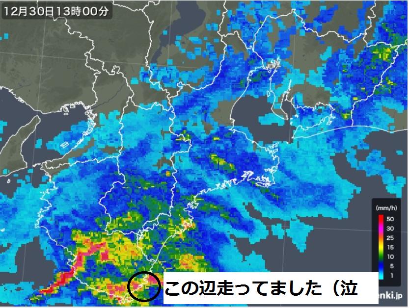 f:id:yapuu-rider:20200109212359p:plain