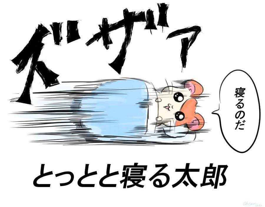 f:id:yapuu-rider:20200109212940j:plain