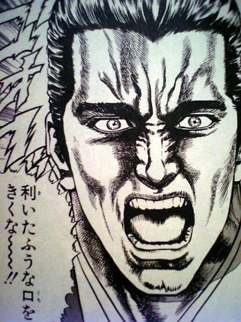 f:id:yapuu-rider:20200109214154j:plain