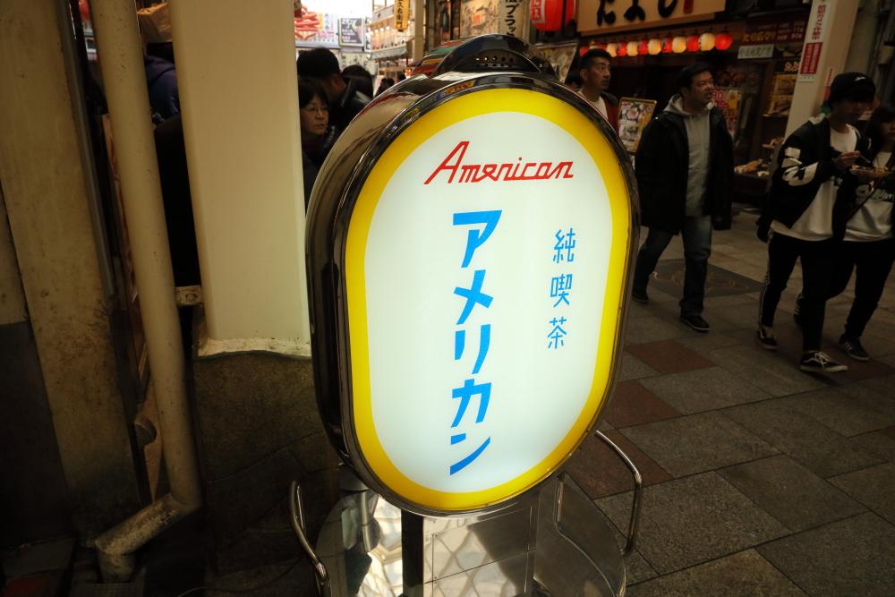 f:id:yapuu-rider:20200129200533j:plain