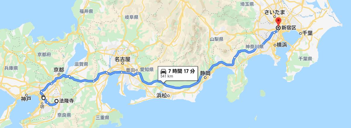 f:id:yapuu-rider:20200204212226p:plain