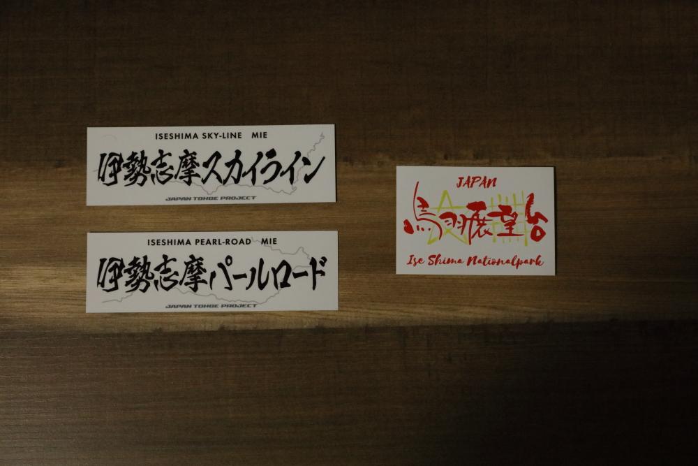 f:id:yapuu-rider:20200414205445j:plain