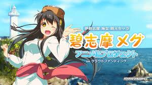 f:id:yapuu-rider:20200415201247j:plain