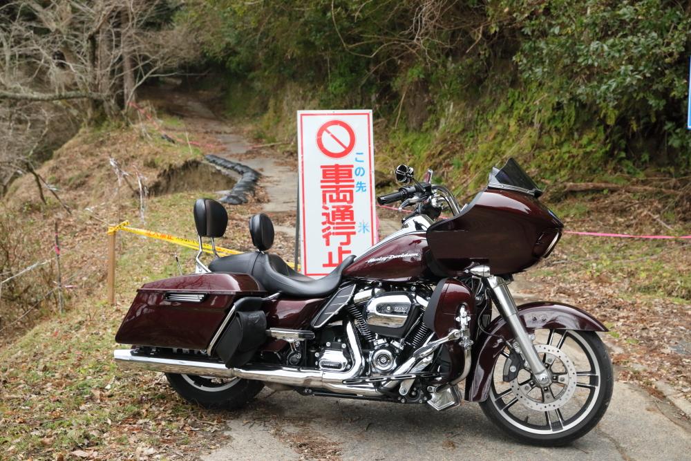 f:id:yapuu-rider:20200417230834j:plain
