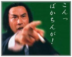 f:id:yapuu-rider:20200418105319j:plain