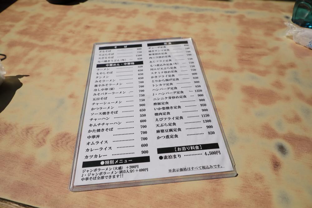 f:id:yapuu-rider:20200418165557j:plain