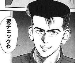 f:id:yapuu-rider:20200422204259j:plain