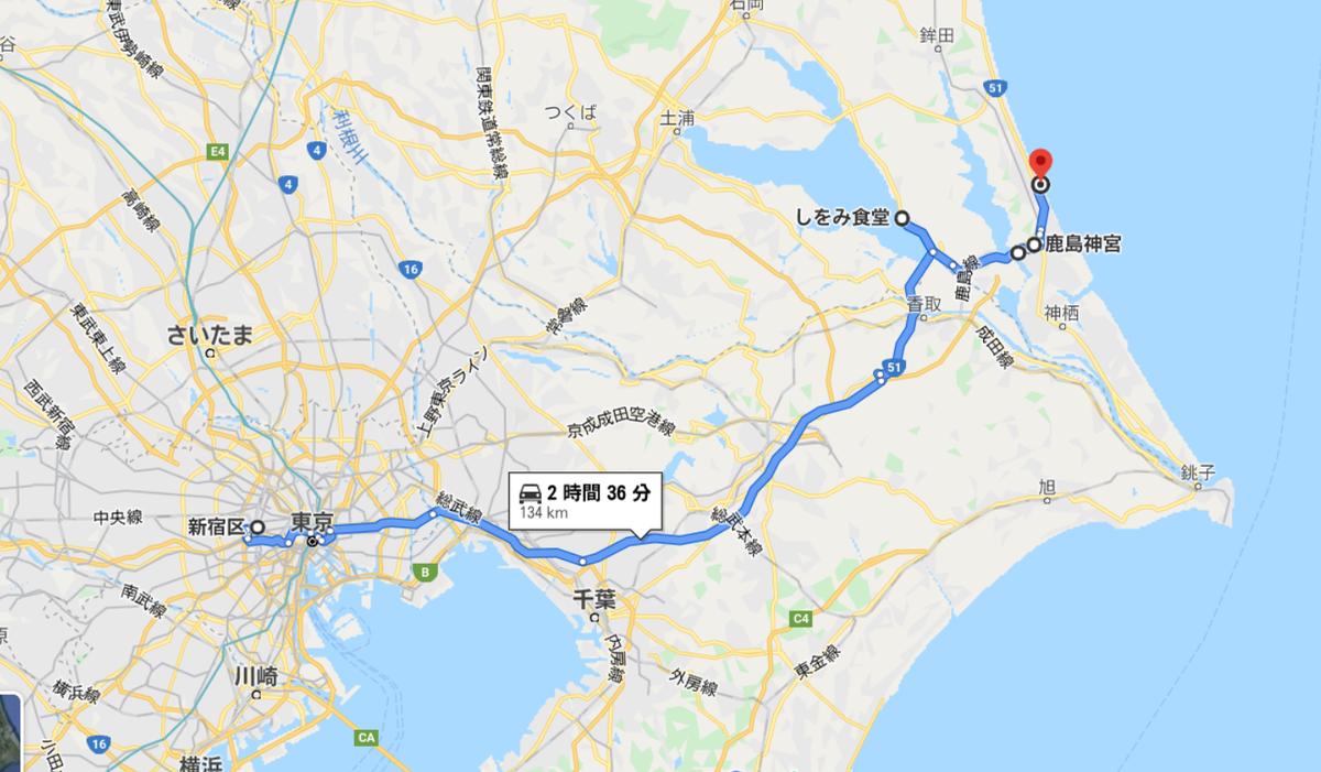 f:id:yapuu-rider:20200422205613p:plain