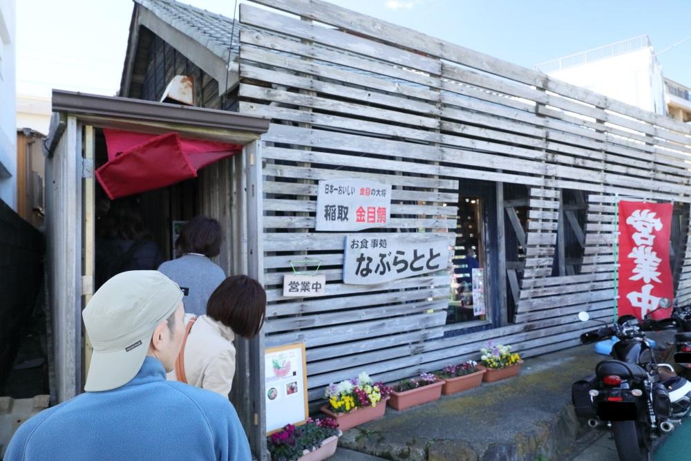 f:id:yapuu-rider:20200422212755j:plain
