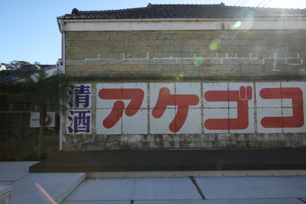 f:id:yapuu-rider:20200422212954j:plain