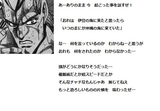 f:id:yapuu-rider:20200501155016j:plain