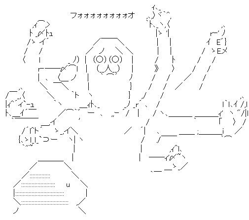 f:id:yapuu-rider:20200503174818p:plain