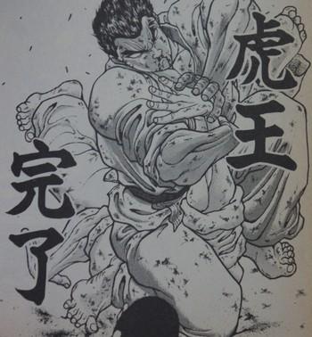 f:id:yapuu-rider:20200503174836j:plain