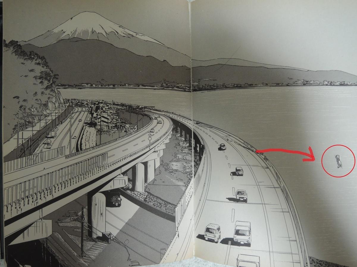 f:id:yapuu-rider:20200511171308j:plain
