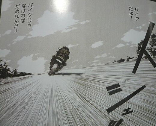f:id:yapuu-rider:20200514181724j:plain