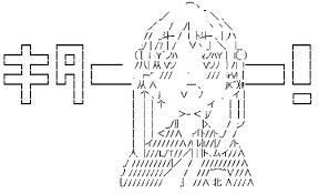 f:id:yapuu-rider:20200804230012p:plain