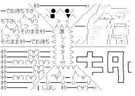 f:id:yapuu-rider:20200804230200j:plain