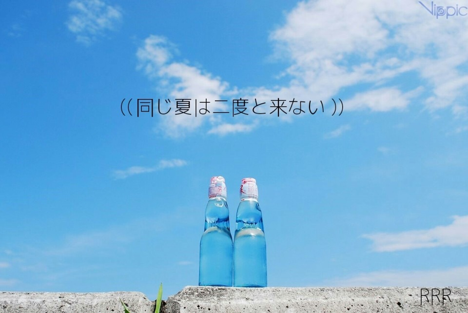 f:id:yapuu-rider:20200804232707j:plain