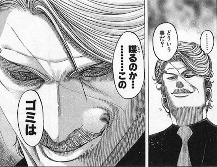 f:id:yapuu-rider:20200804234113j:plain